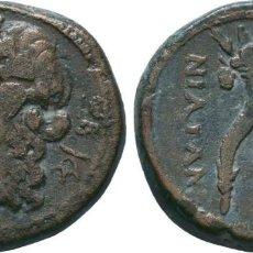 Monedas Grecia Antigua: ILLYRIA. APOLONIA. AE (PRINCIPIOS-MEDIADOS DEL SIGLO I A.C.). MBC+ CABEZA APOLO / CORNUCOPIA. Lote 222243707