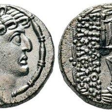 Monedas Grecia Antigua: REINO SELEUKIDA FELIPE I FILADELFOS. 95 / 4-76 / 5 BC AR TETRADRACMA PESO: 15,32 GR DIÁMETRO: 24,50. Lote 222300342