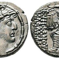 Monedas Grecia Antigua: REINO SELEUKID. FELIPE I FILADELFOS. 95 / 4-76 / 5 BC AR TETRADRACMA PESO: 15,16 GR. Lote 222300412