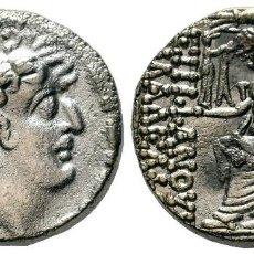 Monedas Grecia Antigua: TETRADRACMA REINO SELEUKIDA. FELIPE I FILADELFOS. 95 / 4-76 / 5 BC 15,01 GR DIÁMETRO: 23,50 MM. Lote 222300465