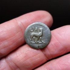 Monedas Grecia Antigua: CHIRRAPA. Lote 222352323