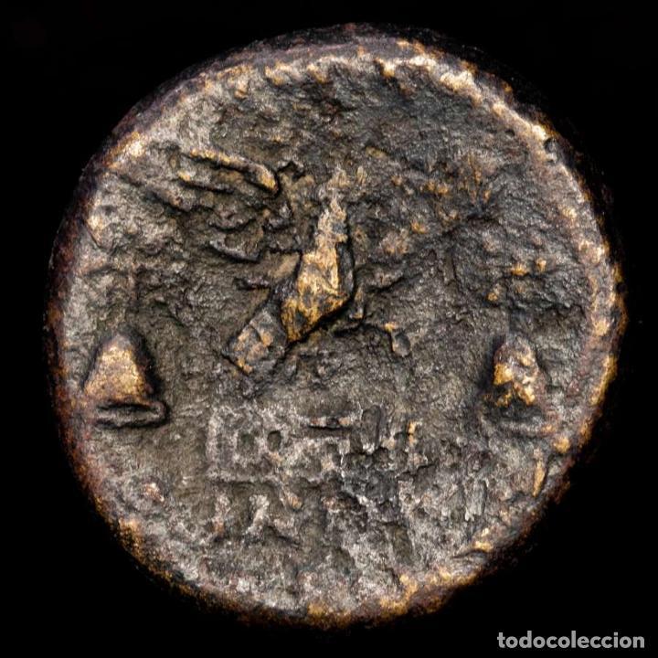 Monedas Grecia Antigua: Grecia Antigua - Frigia. Apameia. 80-40 aC. Æ 24. Atena / Gorros - Foto 2 - 222586897