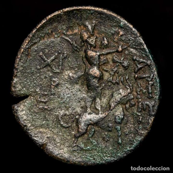 TARSOS, CILICIA AE20 - ANTIOCHOS IV, 174-164 AC. - SANDAN, LEON. (Numismática - Periodo Antiguo - Grecia Antigua)