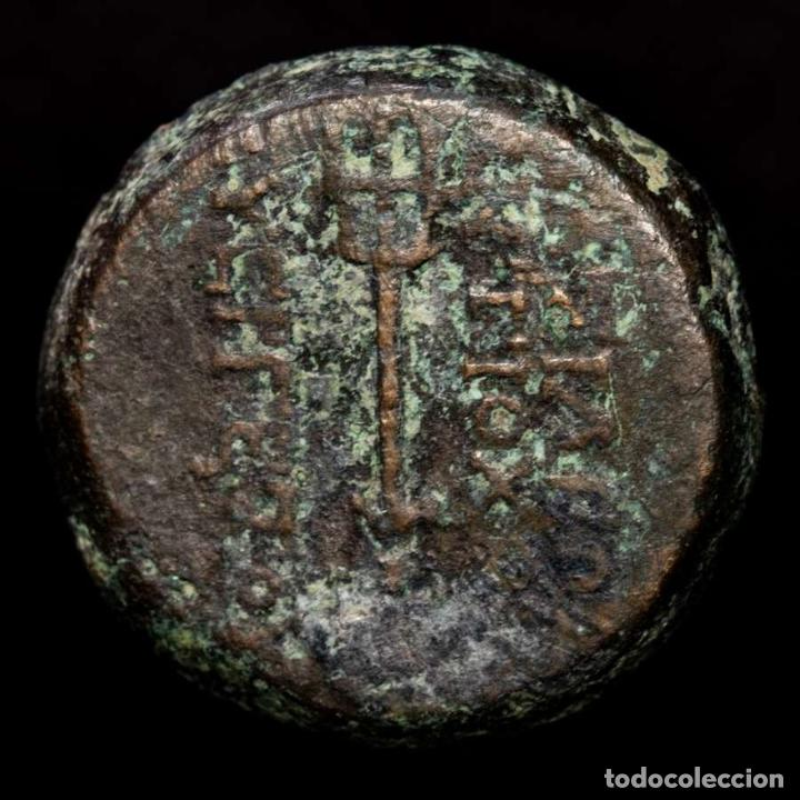 Monedas Grecia Antigua: Seleucida. Antiocos VII Euergetes 138-129 BC. AE 22.Antioquía. Proa - Foto 2 - 222592886