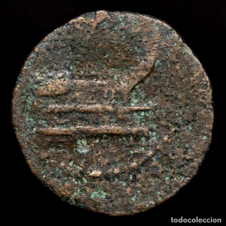 SELEUCIDA. ANTIOCOS VII EUERGETES 138-129 BC. AE 22.ANTIOQUÍA. PROA (Numismática - Periodo Antiguo - Grecia Antigua)