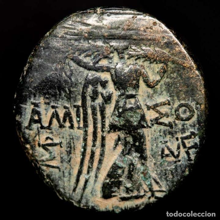 GRECIA ANTIGUA - PONTOS, AMISOS. 85-65 AC. - GORGONA / NIKE. (Numismática - Periodo Antiguo - Grecia Antigua)