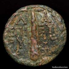 Monedas Grecia Antigua: LACONIA ESPARTA Æ 22 31-32 AC. - ZEUS / ?-A E?I EY?YK?EO? MAZA.. Lote 222686785