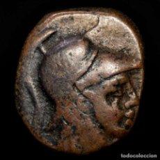 Monedas Grecia Antigua: PONTOS, AMISO - Æ UNIDAD - ARES / AMI-?OY, ESPADA. S. II- I A.C.. Lote 222688837