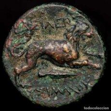 Monedas Grecia Antigua: REYES DE TRACIA, LISIMACHO (?Y?IMAXOY), 305-281 AC. ATENEA / LEON.. Lote 222800877