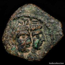 Monedas Grecia Antigua: REINO DE NABATAEA, PETRA. ARETAS IV Y SHAQILATH 9 A.C.- 40 D.C.. Lote 222802737