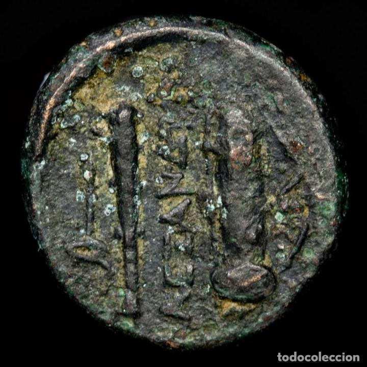 REINO DE MACEDONIA, ALEJANDRO III MAGNO. 336-323 AC. MAZA Y CARCAJ (Numismática - Periodo Antiguo - Grecia Antigua)