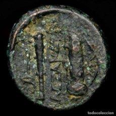 Monedas Grecia Antigua: REINO DE MACEDONIA, ALEJANDRO III MAGNO. 336-323 AC. MAZA Y CARCAJ. Lote 222803386