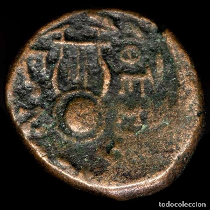 Monedas Grecia Antigua: Grecia antigua BOEOTIA. Thespiai. 210 aC. Arsinoe / Lira ?E??IE?N. - Foto 2 - 222804562