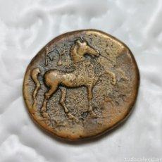 Monedas Grecia Antigua: MONEDA PERIODO HELENÍSTICO.ANTIGUA GRECIA { KYME 165-140 A. C } AIOLIS. Lote 224569647