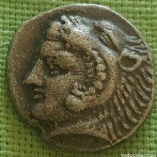 Moedas Grécia Antiga: DRACMA A CATALOGAR. Lote 224786060