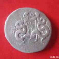 Monedas Grecia Antigua: GRECIA ANTIGUA. CYSTHOFORO DE PLATA EFESO. Lote 226790720