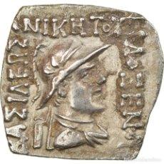 Monedas Grecia Antigua: MONEDA, BACTRIA, PHILOXENOS ANIKETOS, DRACHM, 125-110 BC, MBC+, PLATA. Lote 228320255