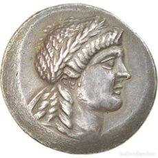 Monedas Grecia Antigua: MONEDA, AEOLIS, MYRINA, TETRADRACHM, 160-143 BC, MYRINA, MBC+, PLATA, SEAR:4216. Lote 228347825
