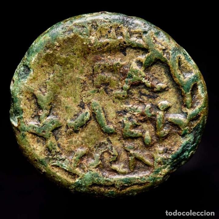Monedas Grecia Antigua: Grecia - Bronce de Olympia (Peloponeso) Apollo / FAΛΕΙΩN en corona - Foto 2 - 234899850
