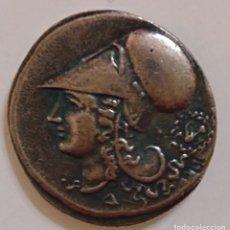 Monedas Grecia Antigua: MONEDA GRIEGA. REPLICA BAÑO DE PLATA.. Lote 235822130