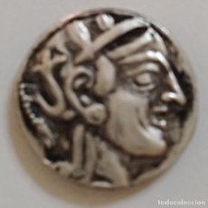 Monedas Grecia Antigua: MONEDA GRIEGA. REPLICA BAÑO DE PLATA.. Lote 235822875