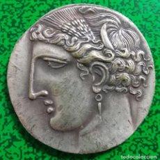 Monedas Grecia Antigua: MONEDA GRIEGA. REPLICA BAÑO DE PLATA.. Lote 235969580