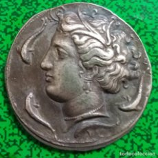 Monedas Grecia Antigua: ESPECTACULAR MONEDA GRIEGA. REPLICA BAÑO DE PLATA.. Lote 235970125