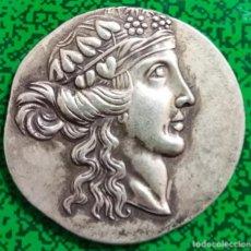 Monedas Grecia Antigua: ESPECTACULAR MONEDA GRIEGA. REPLICA BAÑO DE PLATA.. Lote 235971820