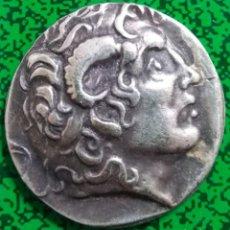 Monedas Grecia Antigua: PRECIOSA MONEDA GRIEGA. REPLICA BAÑO DE PLATA.. Lote 235972885
