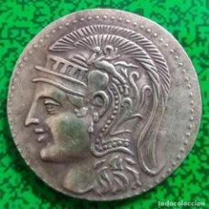 Monedas Grecia Antigua: ESPECTACULAR MONEDA GRIEGA. REPLICA BAÑO DE PLATA.. Lote 235973735