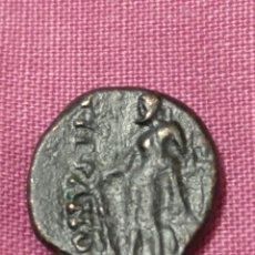 Monedas Grecia Antigua: BRONCE DE TIGRANES IV DE ARMENIA (12-5 A.C.) REVERSO: HÉRCULES. Lote 237499685