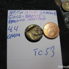 Monete Grecia Antica: 4,4 G DRAMATISMO DE BRONCE DORADO, ATENAS CON UN BÚHO EN LA ESPALDA. PRIMERA ACUÑADA CA400 BC. Lote 242318075