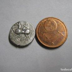 Monedas Grecia Antigua: DANAURAUM - PANNONIEN KELTEN DRACHME SILBER 2,2 GR. ERSTES UND ZWEITES JAHRHUNDERT VOR CHRIST. Lote 243853565