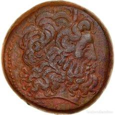 Monedas Grecia Antigua: MONEDA, EGYPT, PTOLEMAIC KINGDOM, PTOLEMY IV, TETRACHALKON, 221-205 BC. Lote 244007040
