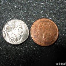 Monedas Grecia Antigua: KELTISCHE MÜNZEN. KÖNIG RAICH MAKRDONIEN. CA 150 BC SILVER 3,6 GR. Lote 244858330