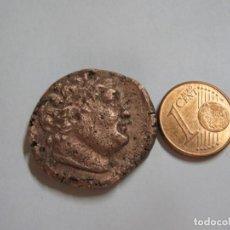Monedas Grecia Antigua: PERGAMON. ATTALOS I., 241-197 V. CHR MONEDA DE BRONCE 12,8 GR.. Lote 245241940