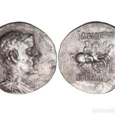 Monedas Grecia Antigua: MONEDAS GRIEGAS, TETRADRACMA, 171-135 A.C., BACTRIA E INDOGRECIA. Lote 245394655