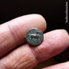 Monedas Grecia Antigua: CHIRRAPA GRIEGA. Lote 246119125