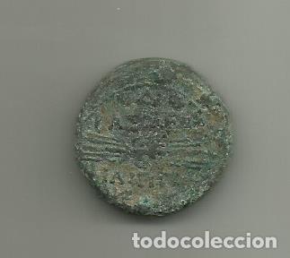 Monedas Grecia Antigua: Muy interesante Bronce Griego de Filipo V Macedonia 221-179 AC Helios. - Foto 2 - 247625765