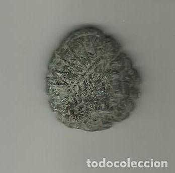 FILIPO V MACEDONIA 221-179 AC HELIOS (Numismática - Periodo Antiguo - Grecia Antigua)