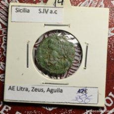 Monedas Grecia Antigua: SICILIA - S.IV A.C - AE LITRA - AGUILA - RARA. Lote 248505510
