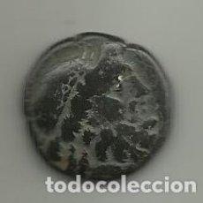 Monedas Grecia Antigua: MONEDA GRIEGA DE ODESSOS (TRACIA) 200 A.C.. Lote 249403615