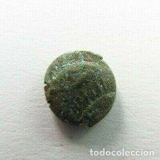 Monedas Grecia Antigua: BONITO OBOLO GRIEGO PLATA DE MYSIA.. Lote 249505735
