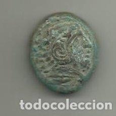 Monedas Grecia Antigua: BRONCE DE ALEJANDRO MAGNO. Lote 251720055
