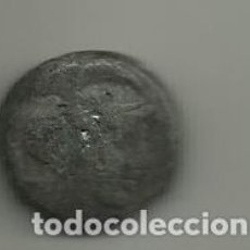 Monedas Grecia Antigua: BRONCE DE PELLA (MACEDONIA) ATHENEA 187-31 AC. Lote 251720745