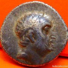 Monedas Grecia Antigua: ANT. GRECIA, REINO DE LA CAPADOCIA, DRACMA, 96-63 AC. REY ARIOBARZANES I. PLATA. (1074). Lote 252150730