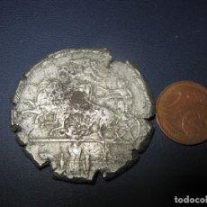 Monedas Grecia Antigua: LOS HIJOS DEL DRAMA SIRACO 37,60 GR PLATA DESPERDICIAL: CABEZA DEL EMPERADOR DESCONOCIDA. Lote 254272530