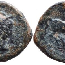 Monedas Grecia Antigua: MONEDA PUNICA A CLASIFICAR. Lote 261221490