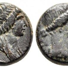 Monedas Grecia Antigua: MISIA. MYSIA. PERGAMO. PSEUDO-AUTONOMOUS 40-60. BRONCE Æ 15 MM, 3,42 G EBC/MBC. Lote 261282735