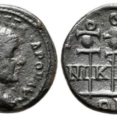 Monedas Grecia Antigua: BITINIA. NIKAIA. ALEJANDRO SEVERO. SEVERUS ALEXANDER 222-235. BRONCE Æ 18 MM., 4,19 G. EBC-/EBC. Lote 261284590